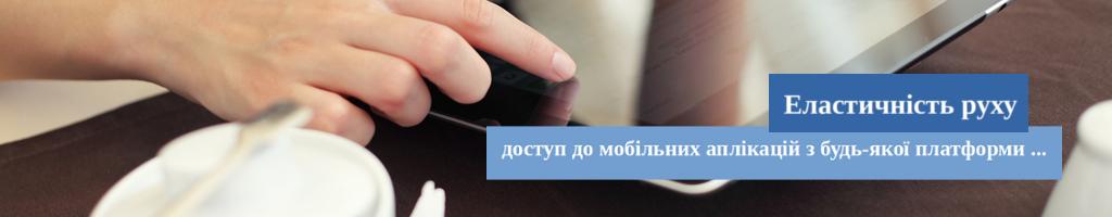 plynnosc_ua